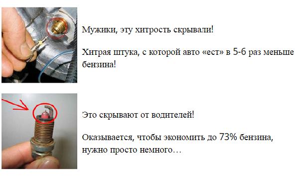Ситроен с4 2013 замена грм